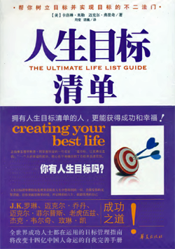 foreign book cover