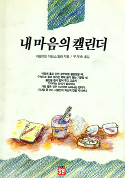 bk-cover1a